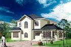 중국 미국 기준이 공정한 판단 계기 강철 조립식 별장에 의하여/건축 조립식 가옥은 집으로 돌아옵니다 공장